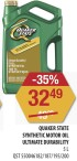 QUAKER STATE SYNTHETIC MOTOR OIL ULTIMATE DURABILITY