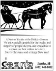 A Note of thanks at the Holiday Season.